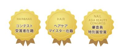 はじめまして、美容室 Champ 瓢箪山店です!